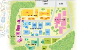 シェア金沢!これが将来の日本の進むべき道だと思う。カンブリア宮殿も取り上げる。